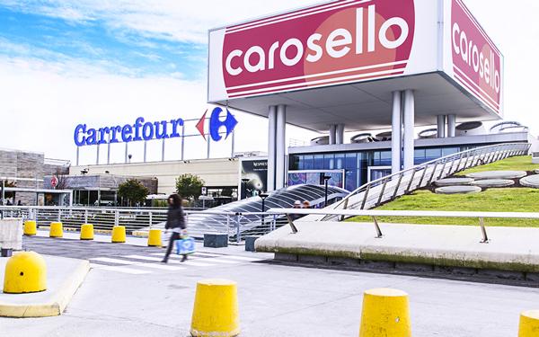 Centro Commerciale Carosello